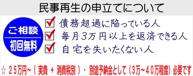 s_660_260saisei2