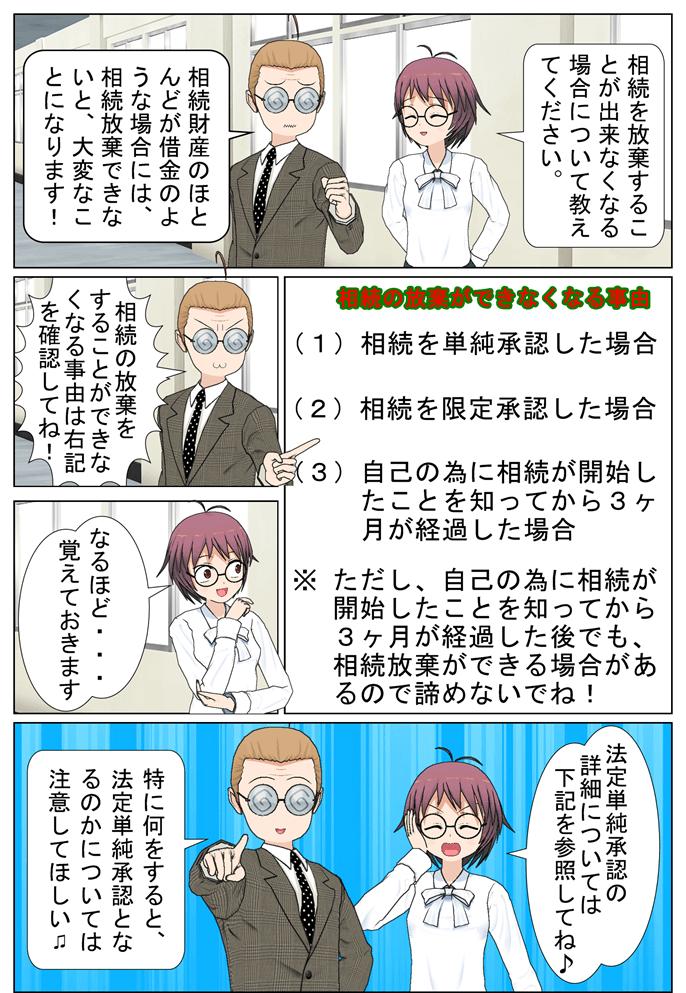 houkidekinakunaru_001 (2)