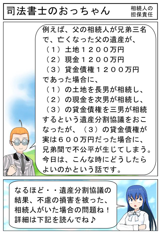 3600_001 (2)