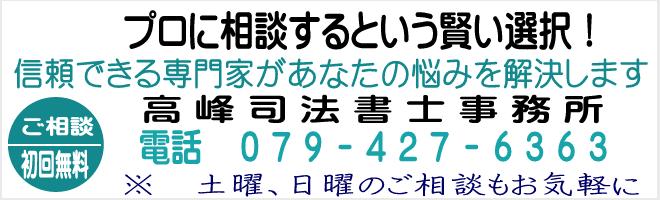 s_660_260hannyousita2