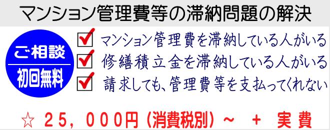 s_660_260kannrihi2