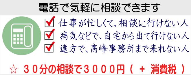s_660_260soudan30_2