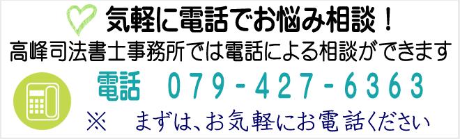 s_660_260soudansita_2