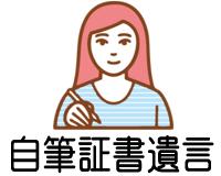 s_jihituigon1