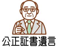 s_kouseiigon1