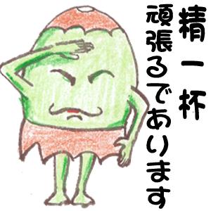 sinjin1