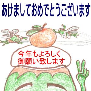 gasyou2