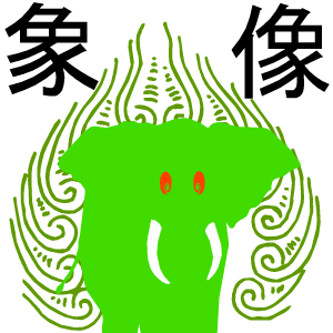 願いを叶える象の像