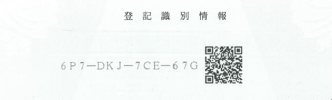 SN00121
