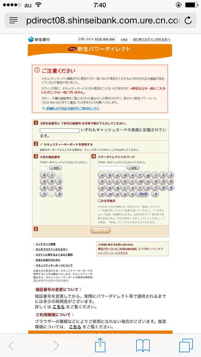 IMG_3845_R