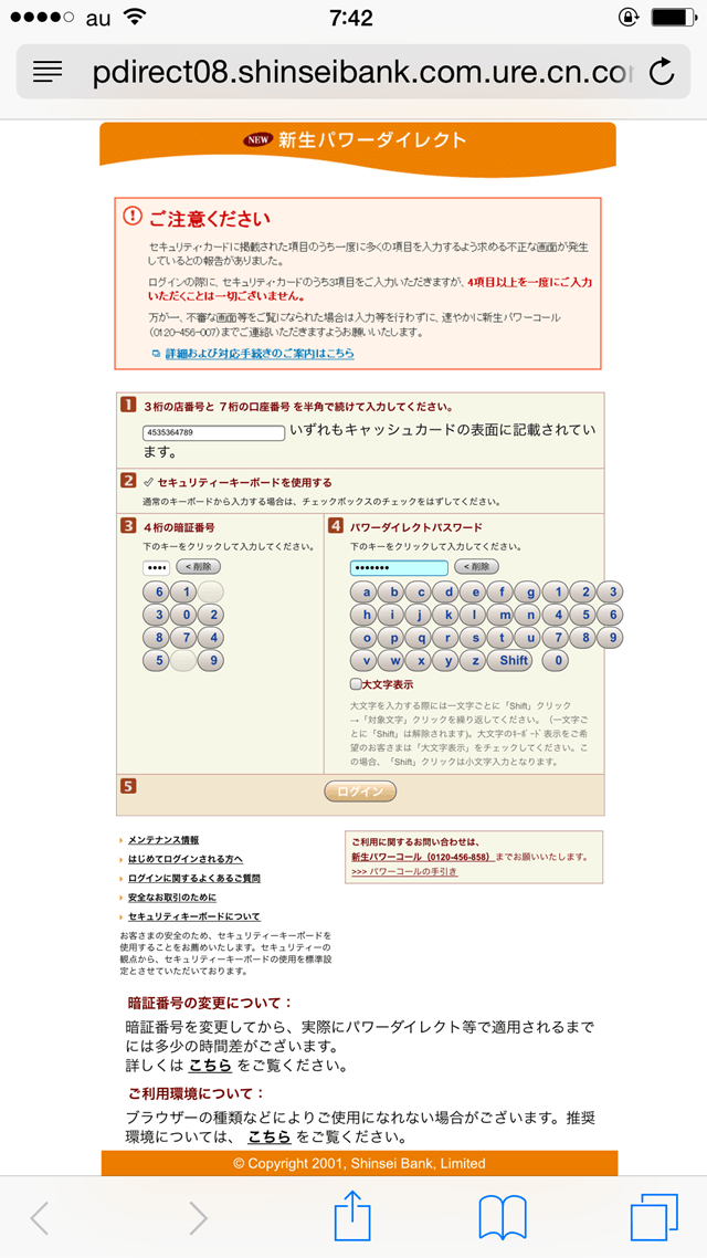IMG_3846_R