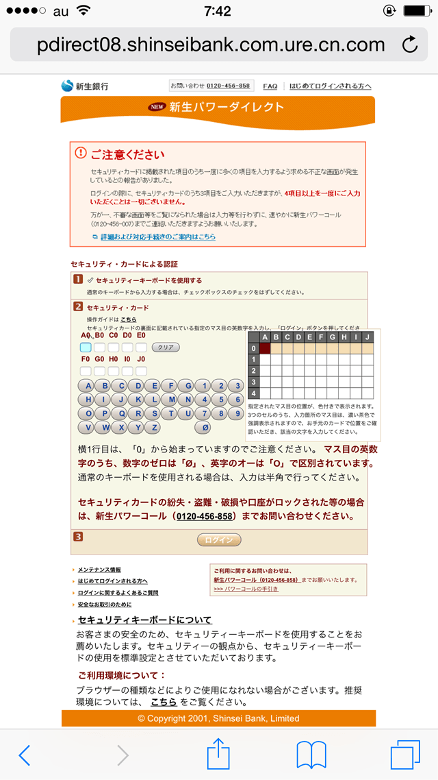 IMG_3847_R