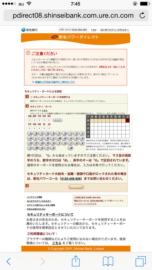 IMG_3848_R