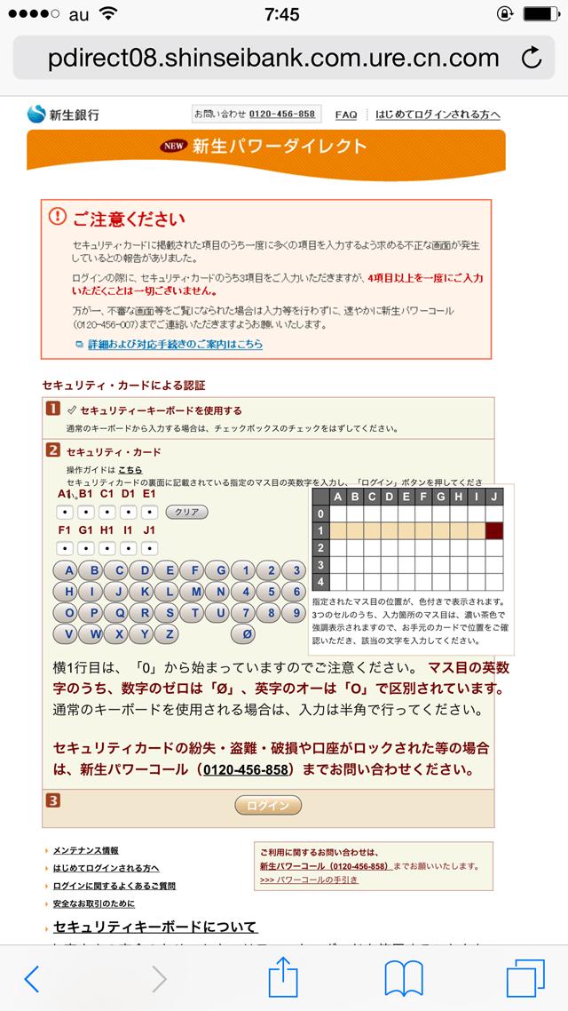 IMG_3849_R