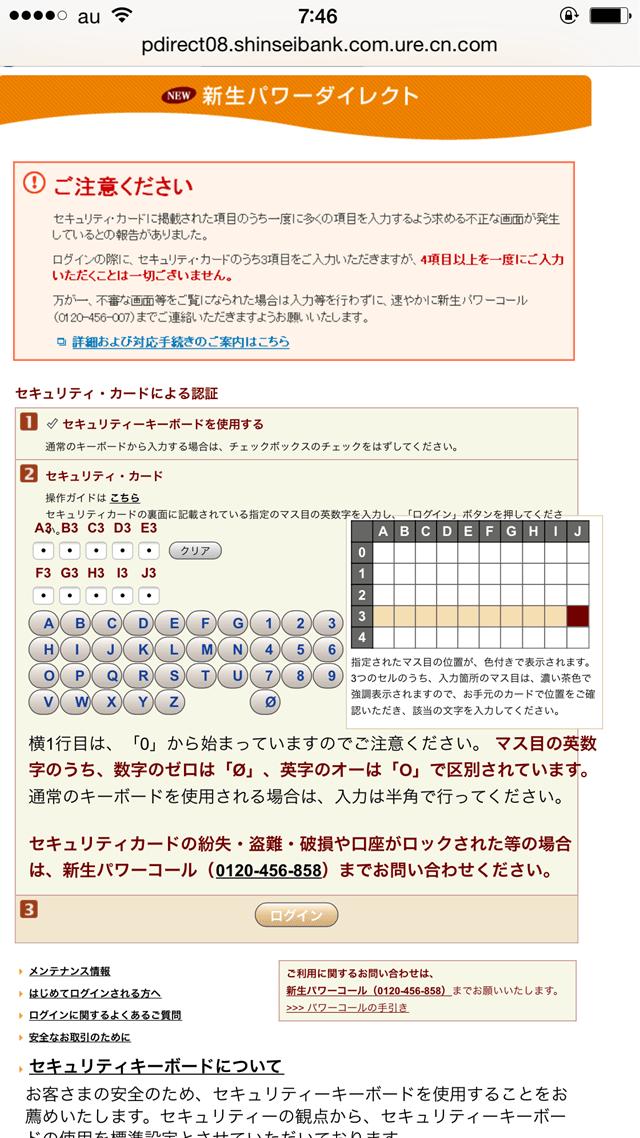 IMG_3851_R