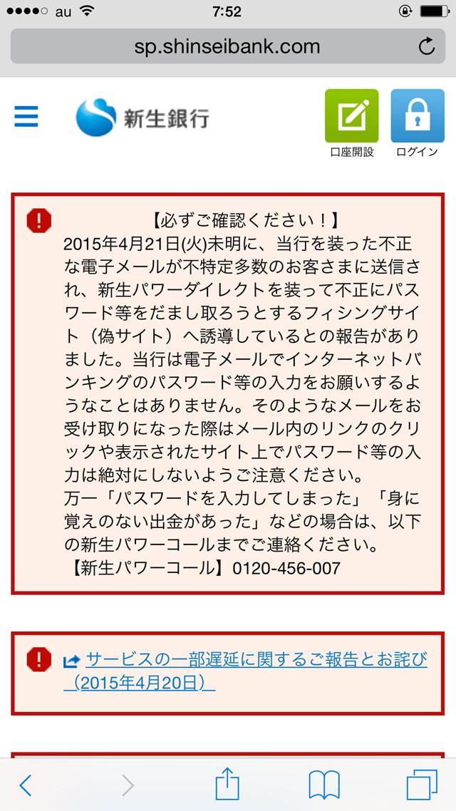 IMG_3855_R