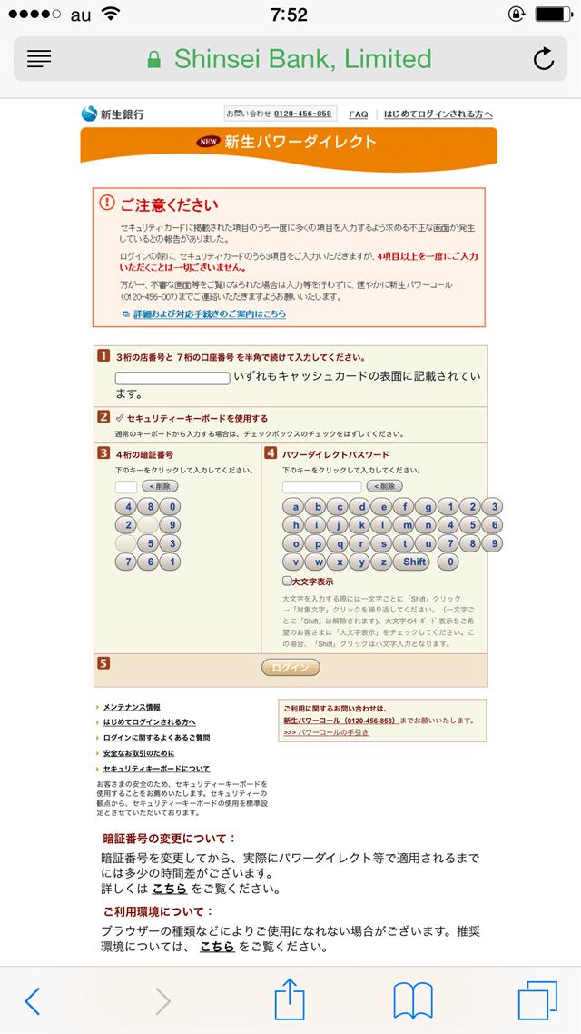 IMG_3856_R
