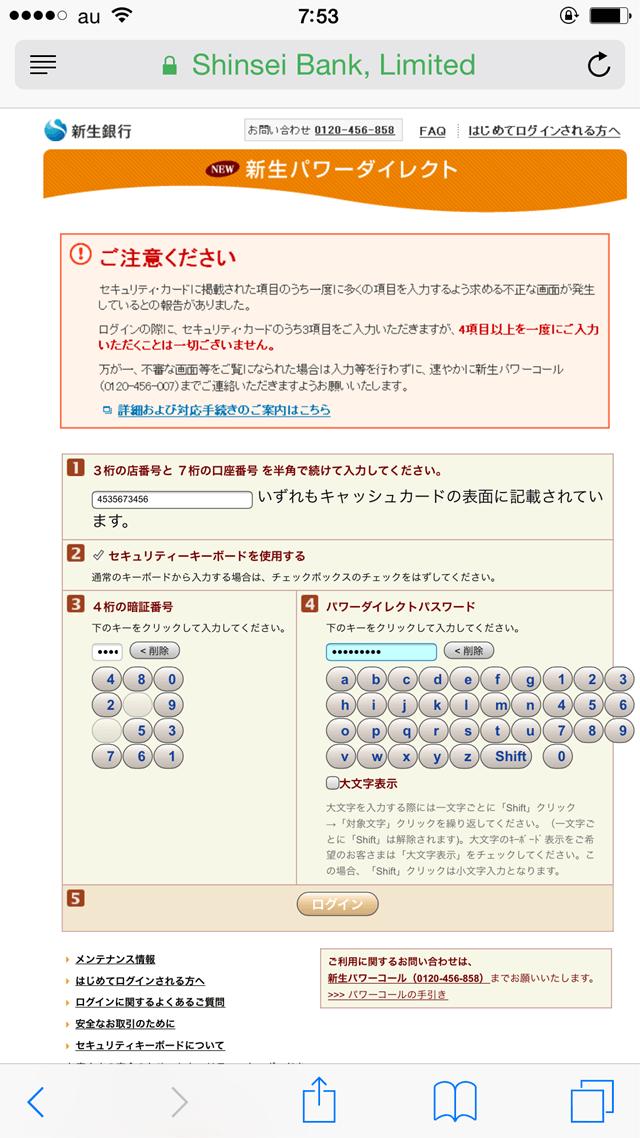 IMG_3857_R